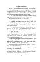 Амнезия души (м) — фото, картинка — 14