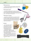 Кройка и шитьё. Курс для начинающих — фото, картинка — 8