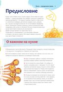 Самые вкусные макароны — фото, картинка — 3