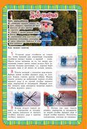 Резиночки. Модные игрушечки — фото, картинка — 5