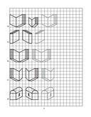 Большая тетрадь заданий по обводке и письму — фото, картинка — 5