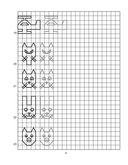 Большая тетрадь заданий по обводке и письму — фото, картинка — 6