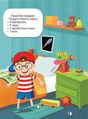 Книжка для мальчиков всех возрастов. Рисунки, раскраски, придумки — фото, картинка — 3