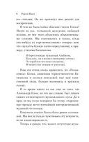 Серебряный век. Невыдуманные истории — фото, картинка — 5