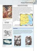 Большая энциклопедия символы и знаки — фото, картинка — 11