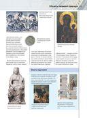Большая энциклопедия символы и знаки — фото, картинка — 13