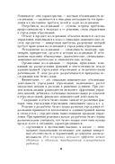 Бизнес-план учреждения образования — фото, картинка — 5