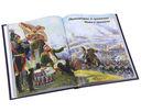 Легендарные полководцы и сражения — фото, картинка — 2