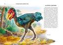 Летающие ящеры и древние птицы. Школьный путеводитель — фото, картинка — 3