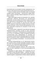 Бэтман Аполло — фото, картинка — 12