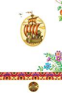 Хрустальная гора. Русские сказки — фото, картинка — 2
