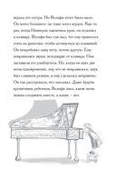 Кто такой Вольфганг Амадей Моцарт? — фото, картинка — 10