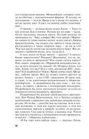 Прощай, Византия! (м) — фото, картинка — 13