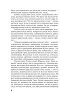 Прощай, Византия! (м) — фото, картинка — 7