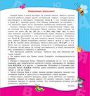 Раннее обучение чтению и письму — фото, картинка — 3
