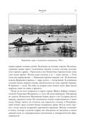 Москва в эпоху реформ: от отмены крепостного права до Первой мировой войны — фото, картинка — 10