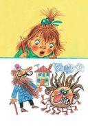 Стихи для чтения в детском саду — фото, картинка — 4