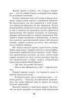 Остров Сокровищ — фото, картинка — 9