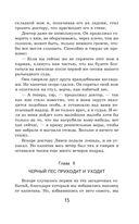 Остров Сокровищ — фото, картинка — 10