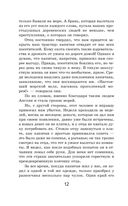 Остров Сокровищ — фото, картинка — 7