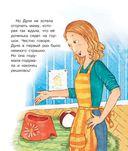 Психология для самых маленьких: #дунины_сказки — фото, картинка — 5