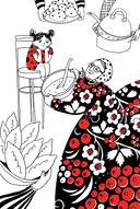 Любовь и брокколи. В поисках детского аппетита (м) — фото, картинка — 6