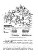 Москва мистическая, Москва загадочная — фото, картинка — 11