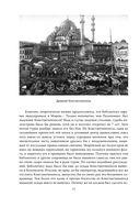 Москва мистическая, Москва загадочная — фото, картинка — 14
