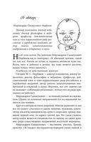 Книга номер 1 #про здоровье — фото, картинка — 5