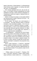 Крылатый сфинкс, печальный цербер — фото, картинка — 11
