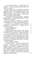 Крылатый сфинкс, печальный цербер — фото, картинка — 15
