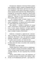 Крылатый сфинкс, печальный цербер — фото, картинка — 6