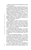 Крылатый сфинкс, печальный цербер — фото, картинка — 8