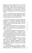 Крылатый сфинкс, печальный цербер — фото, картинка — 9