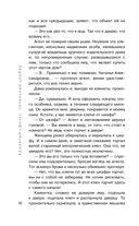 Крылатый сфинкс, печальный цербер — фото, картинка — 10