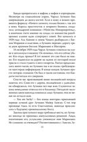Мафия Шутит. Ничего личного – только юмор — фото, картинка — 13