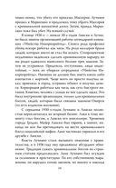 Мафия Шутит. Ничего личного – только юмор — фото, картинка — 14