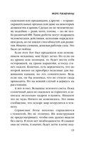 Море ржавчины — фото, картинка — 12