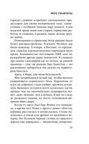 Море ржавчины — фото, картинка — 14