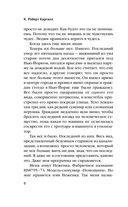 Море ржавчины — фото, картинка — 7