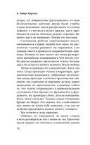 Море ржавчины — фото, картинка — 9