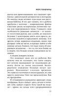 Море ржавчины — фото, картинка — 10
