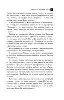 Ожерелье богини Кали (м) — фото, картинка — 11