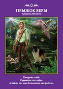 Таро архангелов (78 карт + брошюра с инструкцией) — фото, картинка — 11