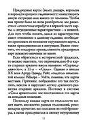 Таро архангелов (78 карт + брошюра с инструкцией) — фото, картинка — 9