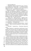 Подставной киллер — фото, картинка — 12