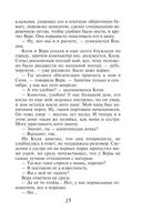 Тень доктора Кречмера (м) — фото, картинка — 15