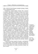 Случай в Семипалатинске — фото, картинка — 11