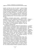 Случай в Семипалатинске — фото, картинка — 7