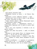 Лесные домишки — фото, картинка — 13